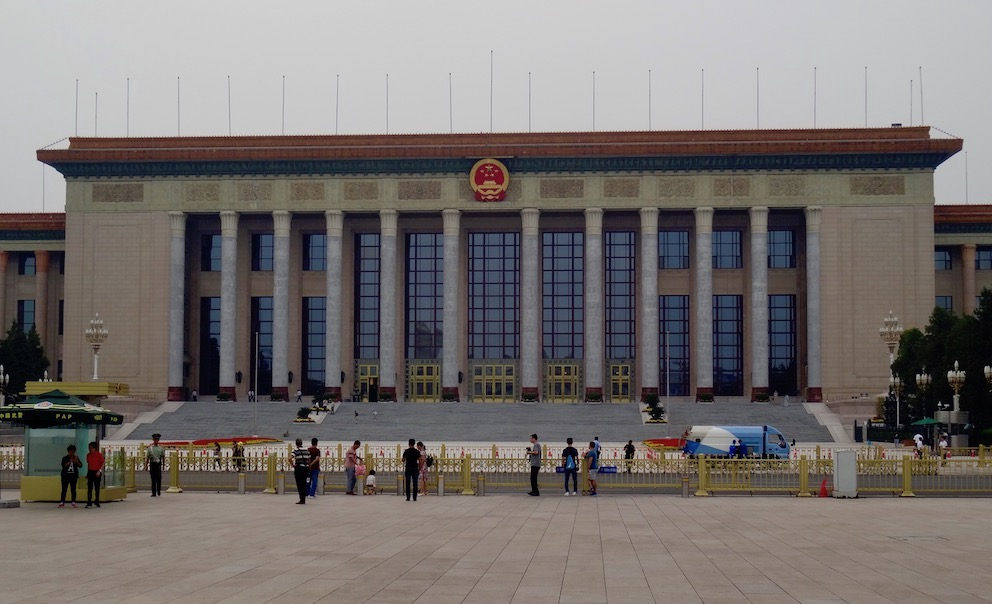 The Great Hall of the People Tiananmen Square Beijing