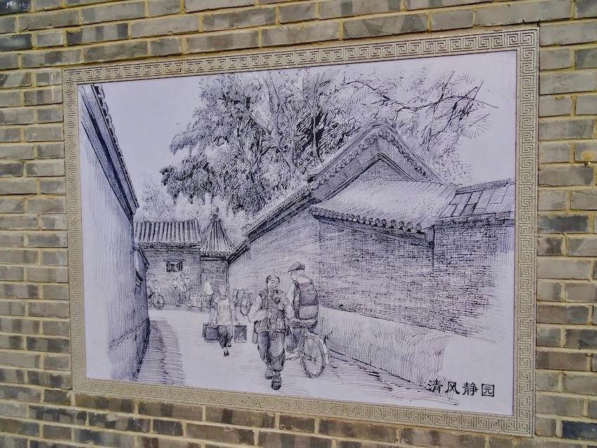Traditional hutong art Nanluoguxiang Beijing