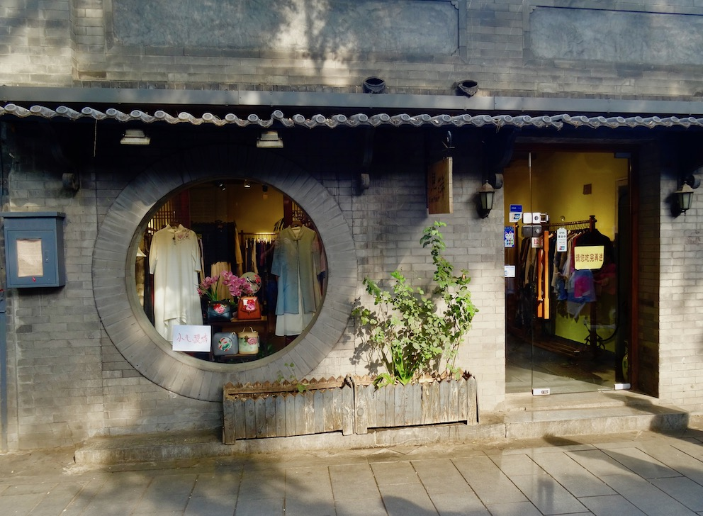 Trendy boutique Nanluoguxiang Beijing