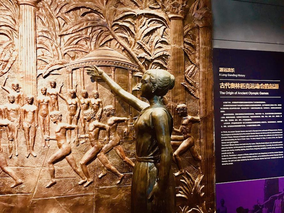 Visit Nanjing Olympic Museum Jiangsu Province China.