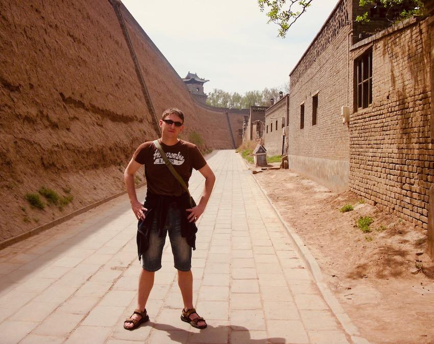 Visit Pingyao Shanxi Province China.