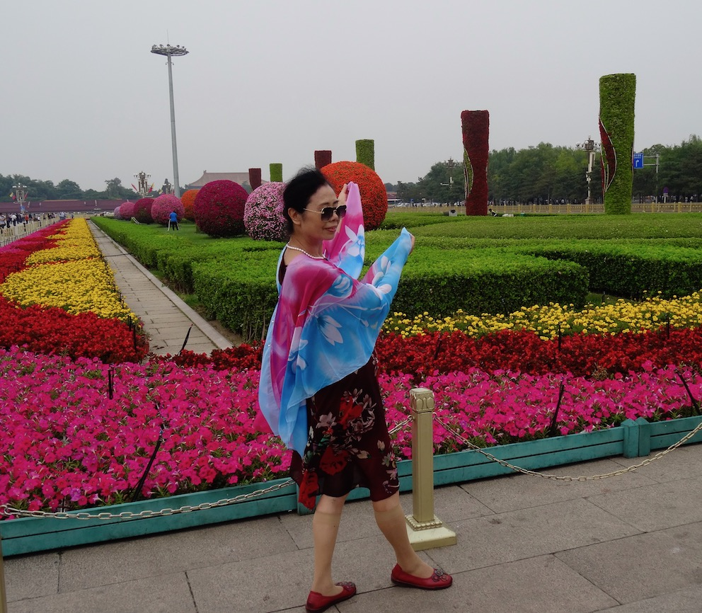 Visit Tiananmen Square Beijing.