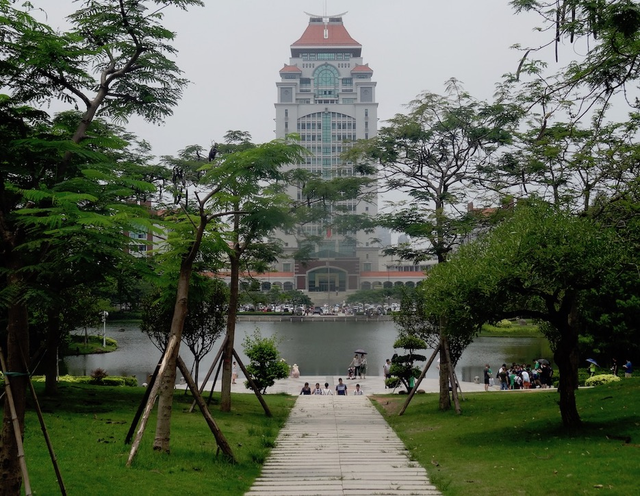 Visit Xiamen University Fujian Province China.