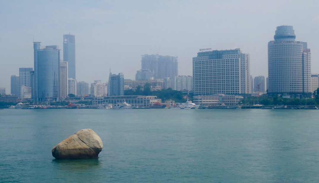 Xiamen city skyline from Gulangyu Island China.