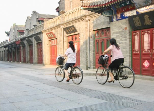 Ancient Culture Street Tianjin China.