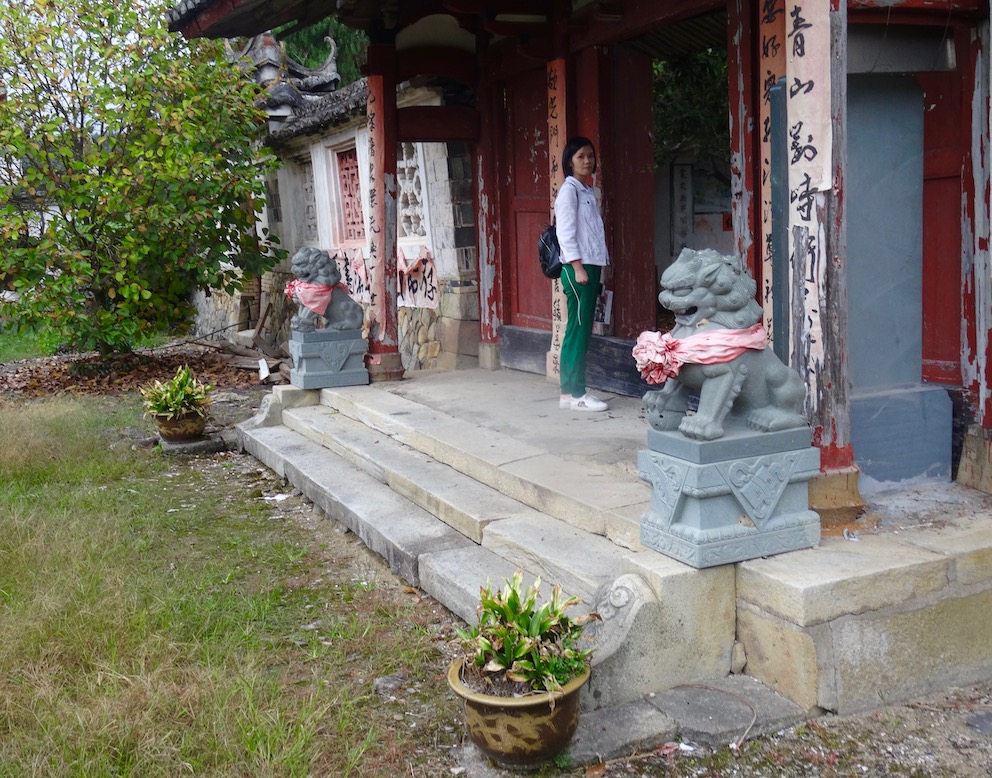 Bao Family Ancestral Hall Taishun County China.