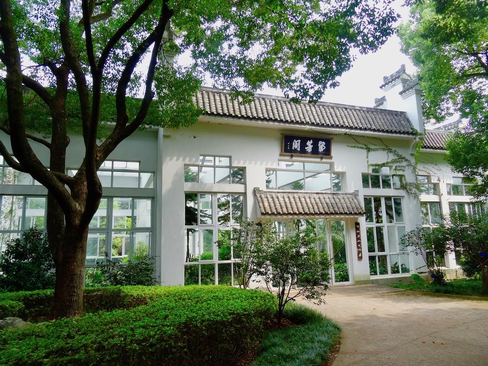 Camellia Culture Park Jinhua Zhejiang Province China.