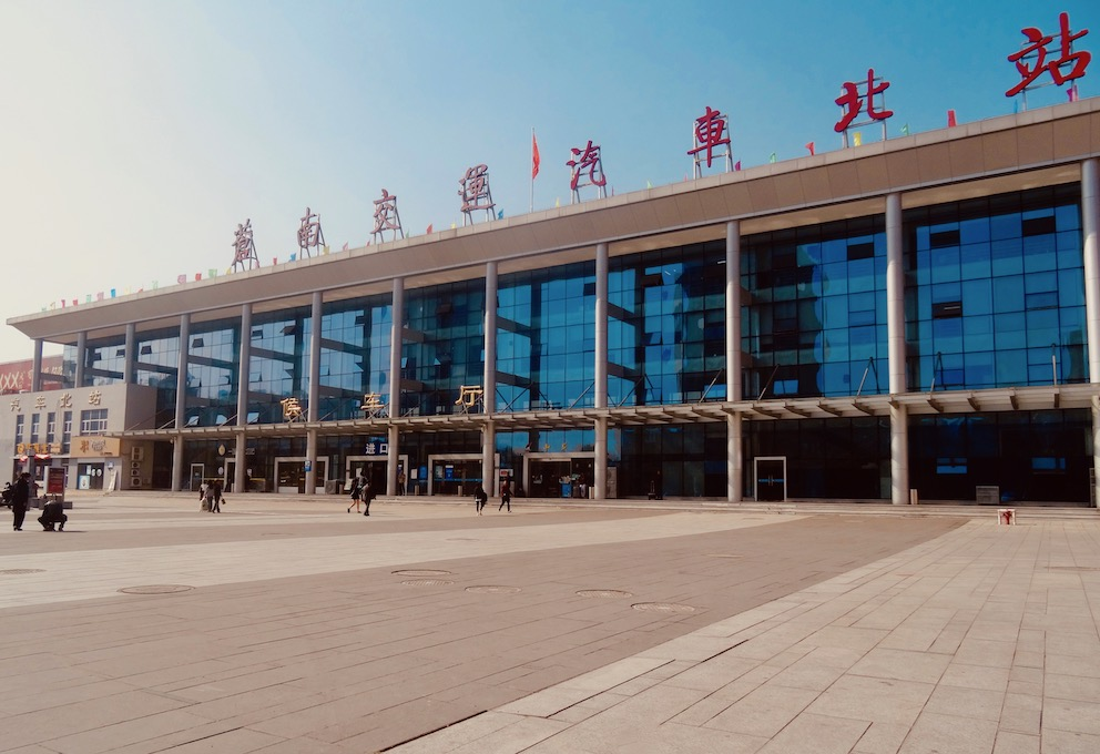Cangnan County Train Station Zhejiang Province China.
