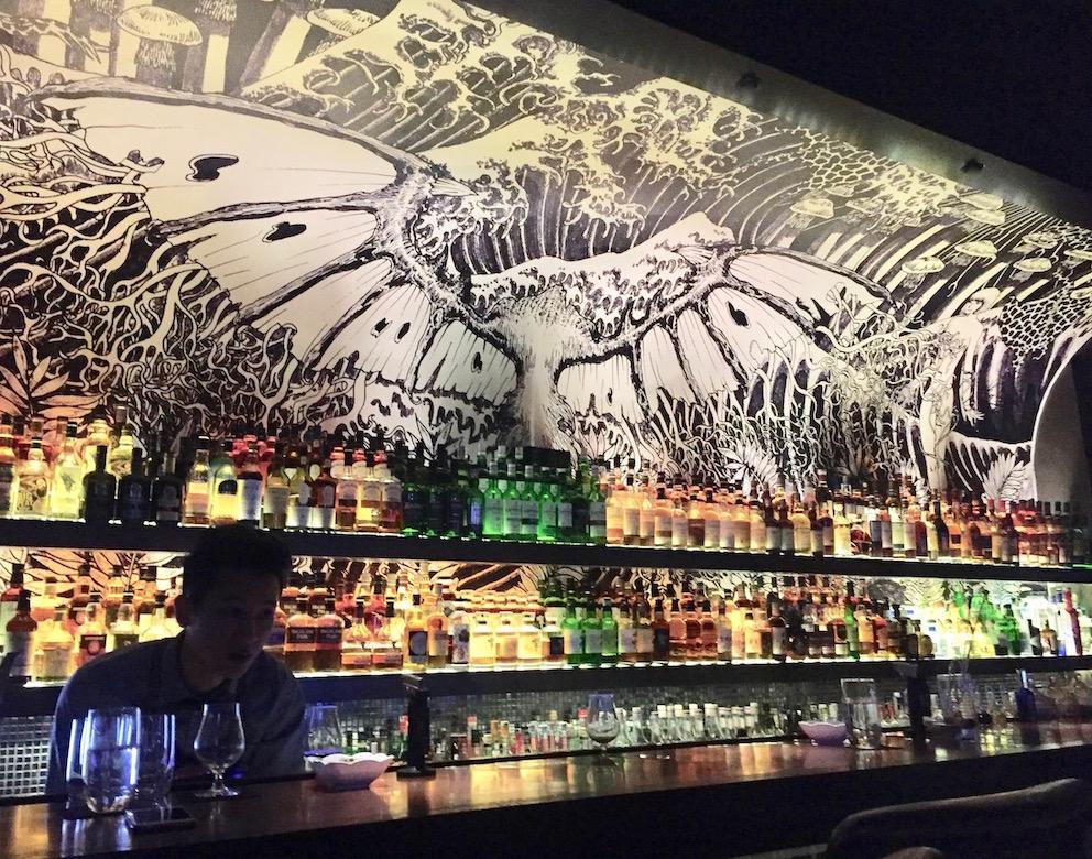 Islay Bar Laowaitan Ningbo.