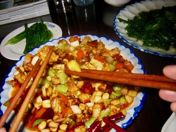 Kung Pao Chicken Tianjin China.