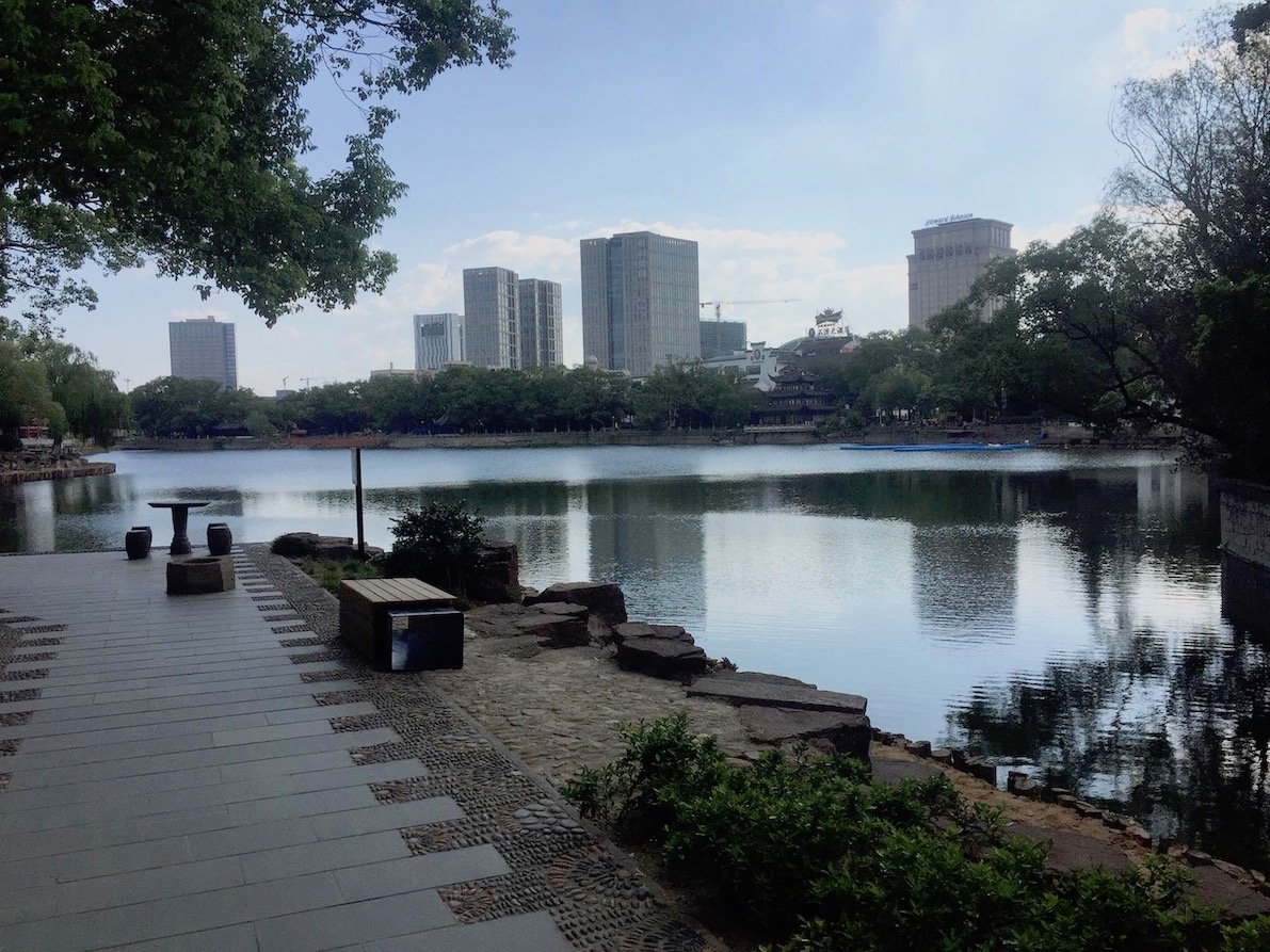 Moon Lake Park Yuehu Park Ningbo China.