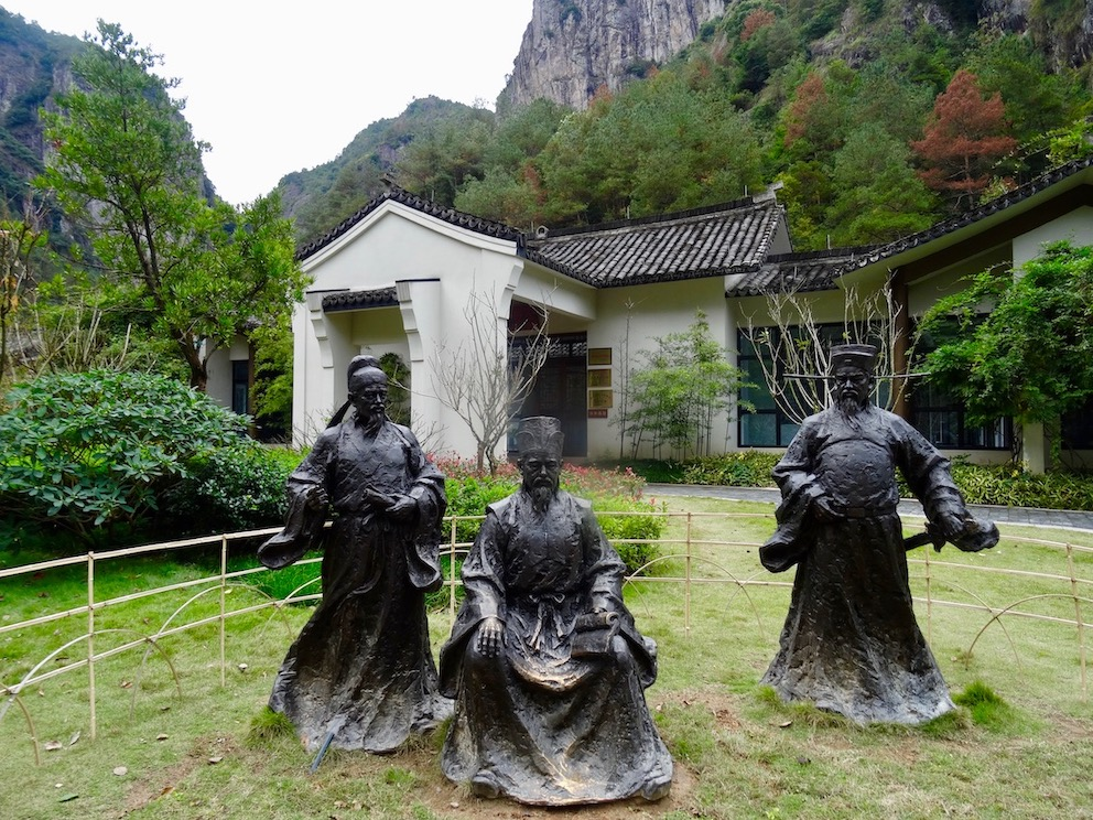 Museum of Literature Shu Yuan National Park Yongjia County China.