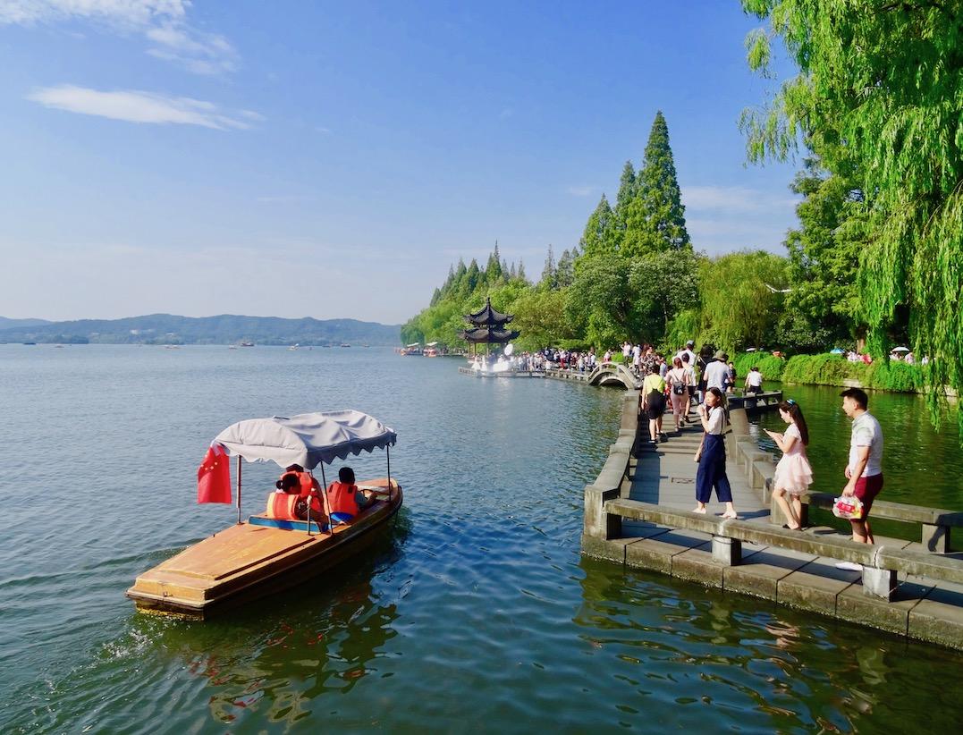 Shuangtou Bridge West Lake Hangzhou.