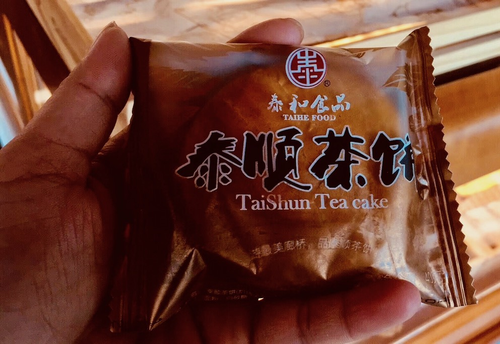 Taishun Teacake Taishun County China.