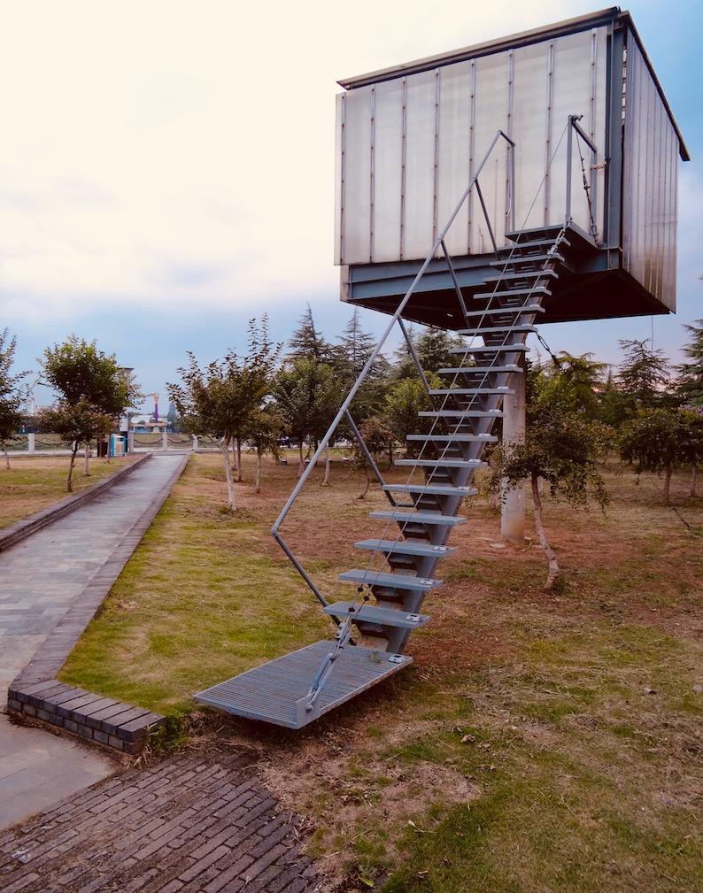Visit Jinhua Architecture Park Zhejiang Province China.