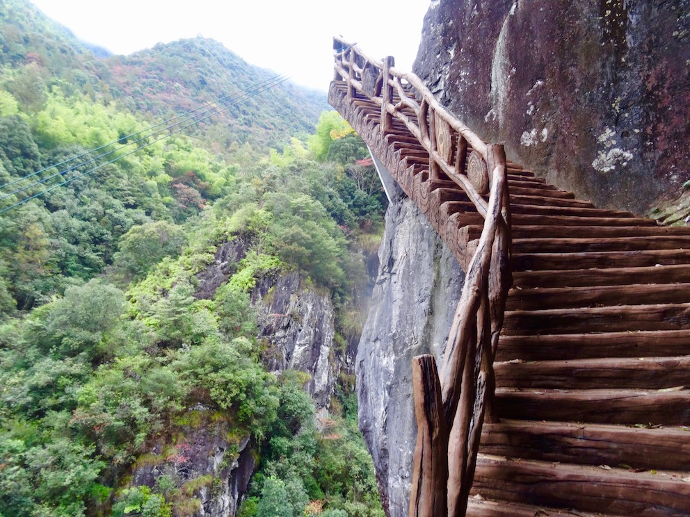 Visit Nanpuxi Scenic Park Taishun County China.