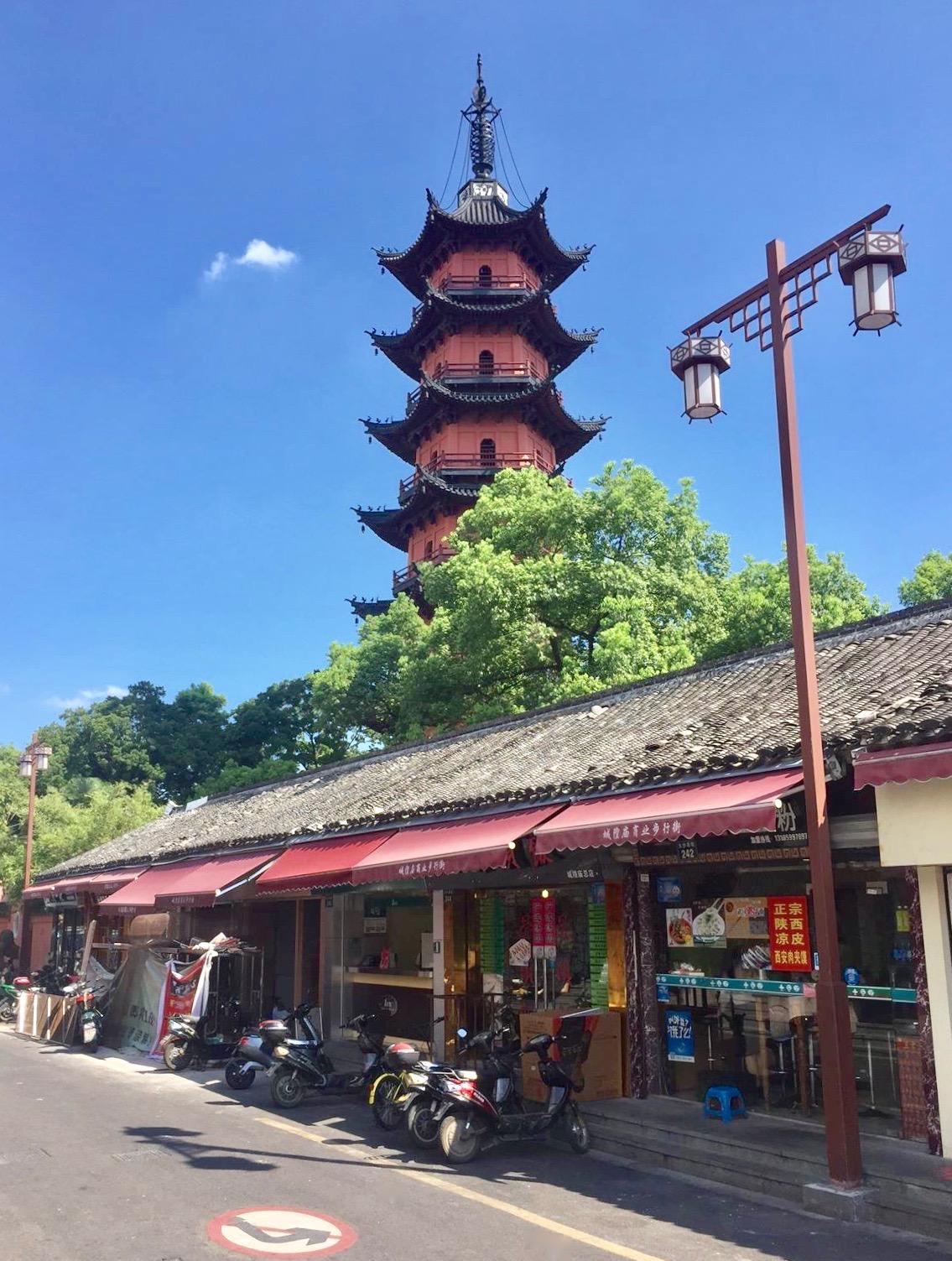 Visit Tianfeng Pagoda Ningbo China.
