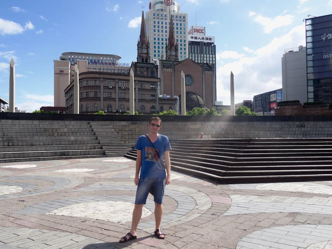Visit Tianyi Square Ningbo.