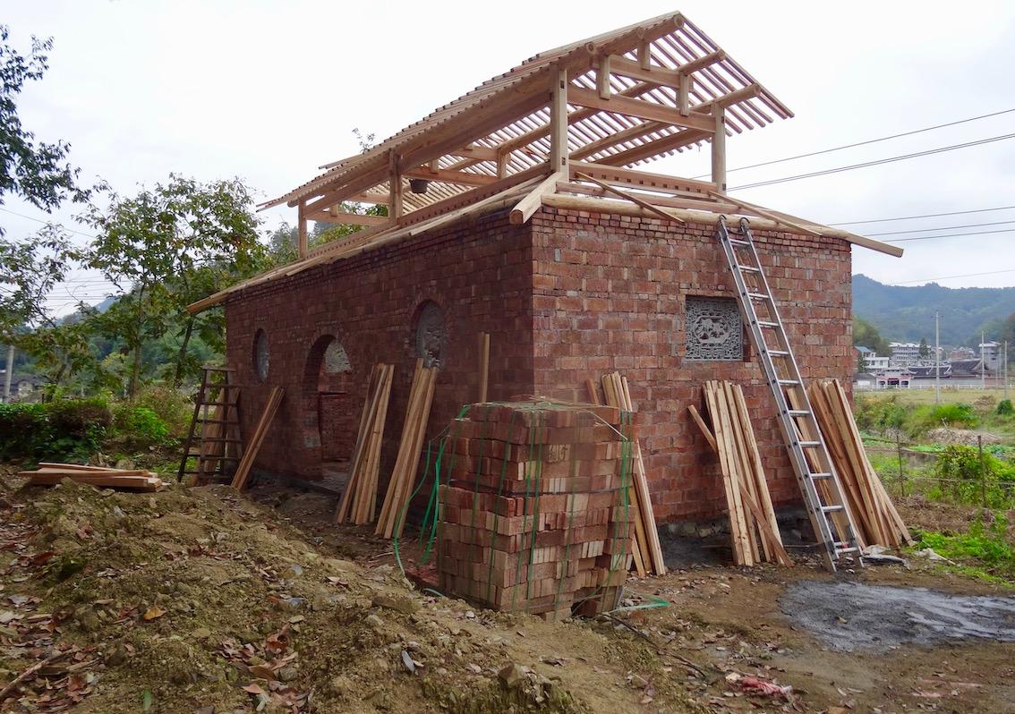 Wenhong Bridge toilet Taishun County China.