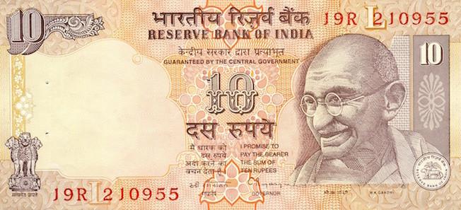 10 Rupee note India.