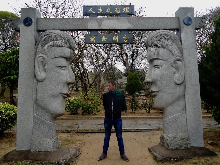 Chongwu Stone Arts Expo Park China.