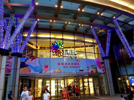 Dreamport Mall Shangdi Beijing.