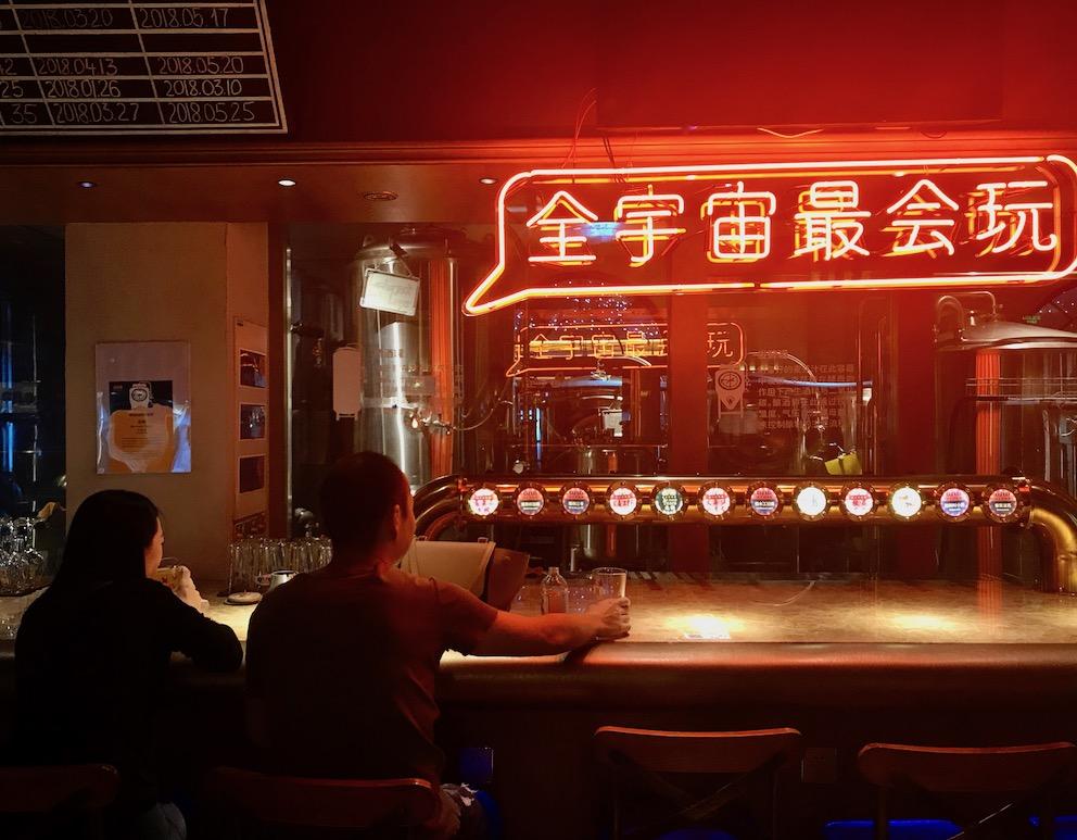 Master Gaos 1912 Bar District Nanjing China.