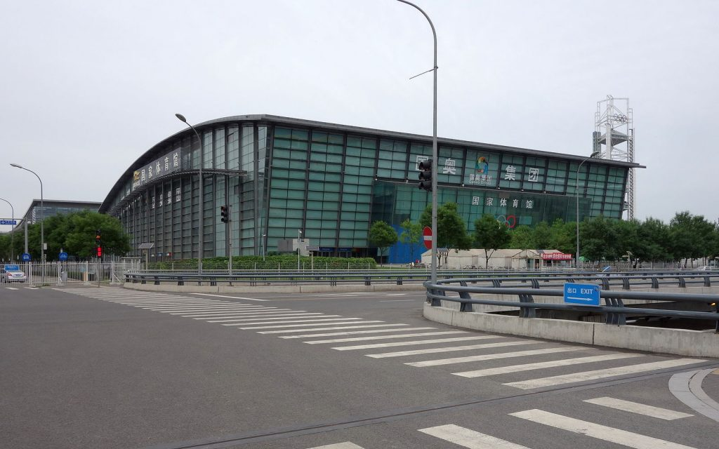 National Indoor Stadium Beijing.