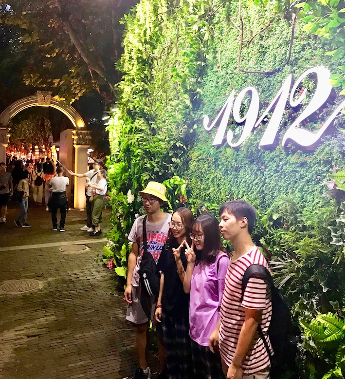 Visit 1912 Bar District Nanjing.