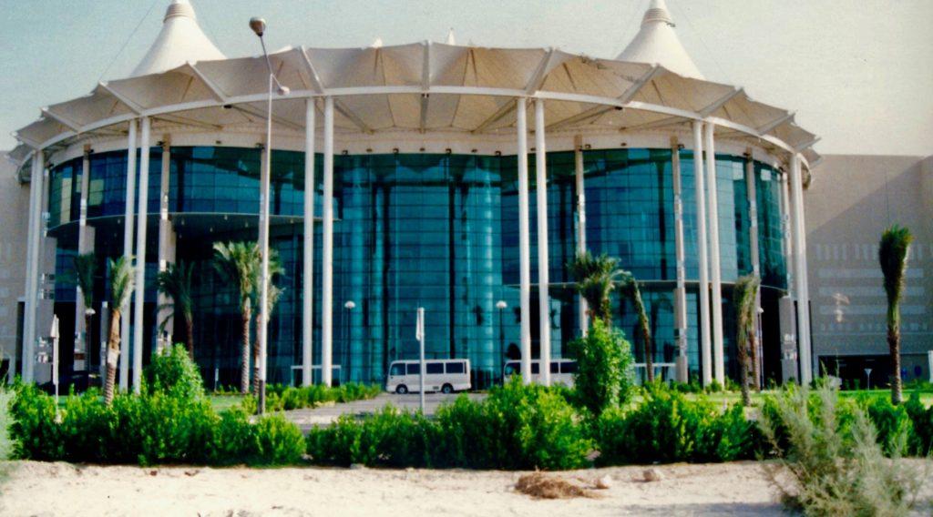City Center Mall Doha Qatar.