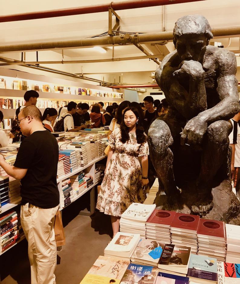 Librairie Avant Garde Bookstore Nanjing China.
