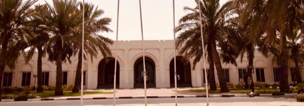 Qatar Aeronautical College Doha.