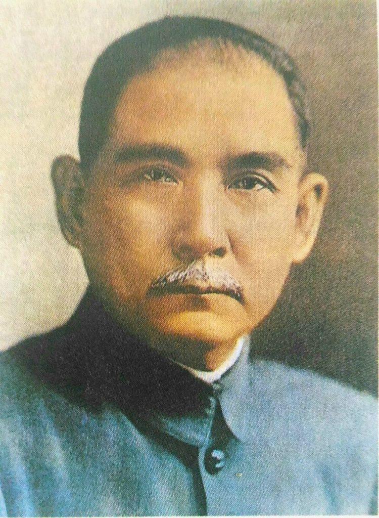 Sun Yat-sen.