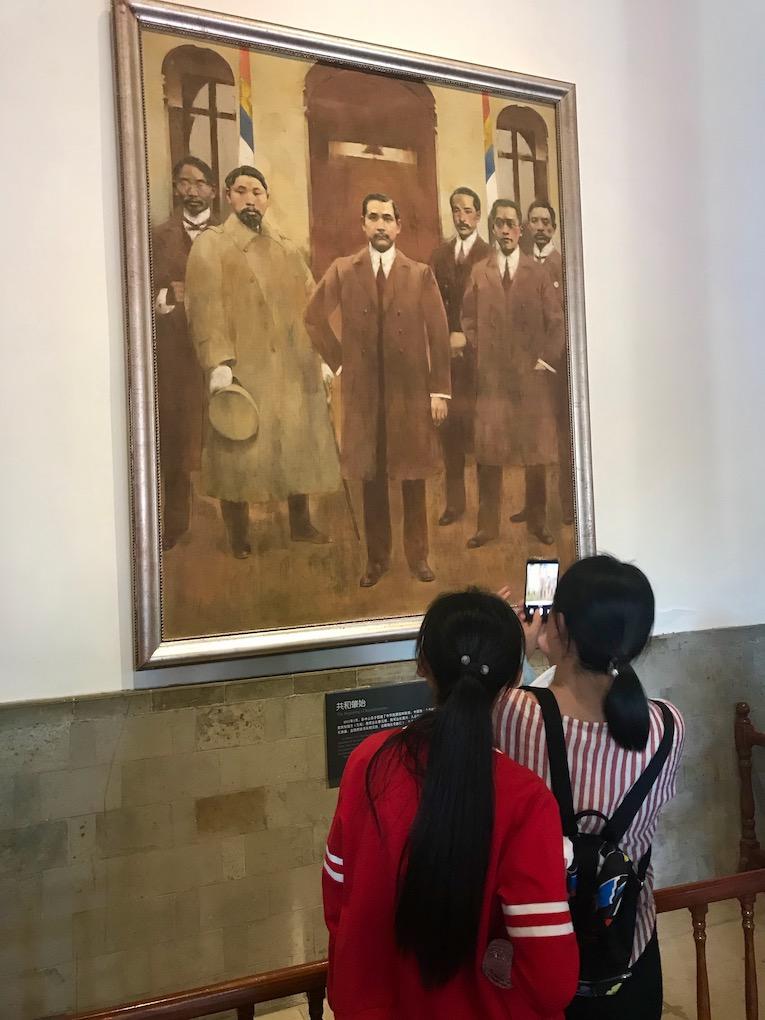 Sun Yat-sen painting The Presidential Palace Nanjing.