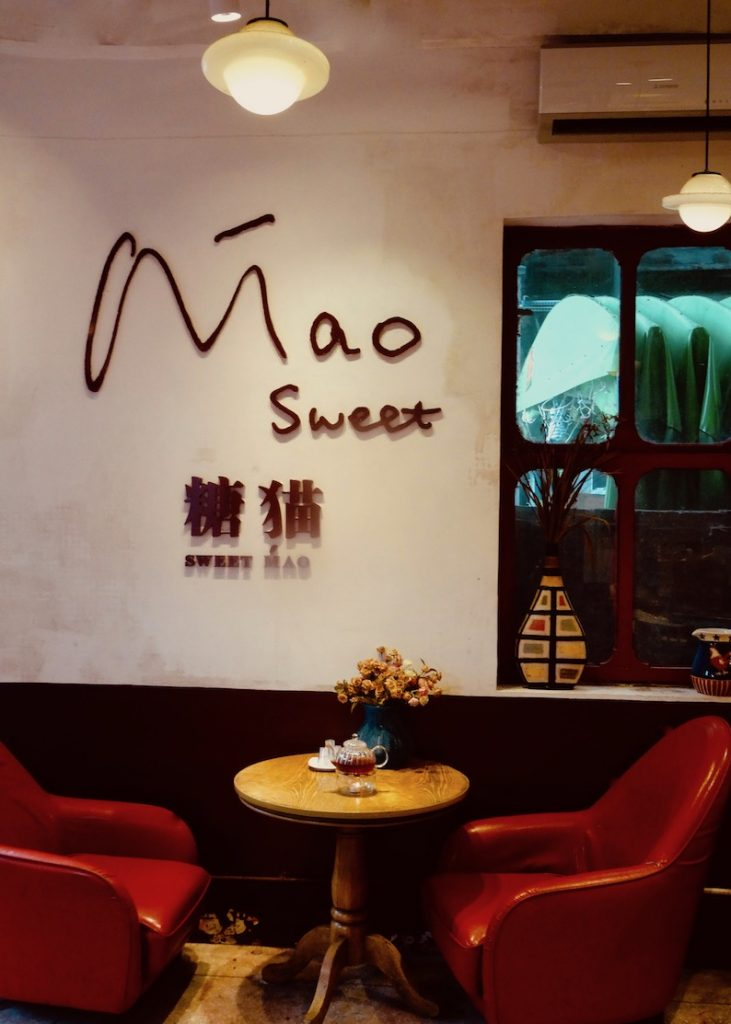 Sweet Mao Tea Gulangyu Island China.