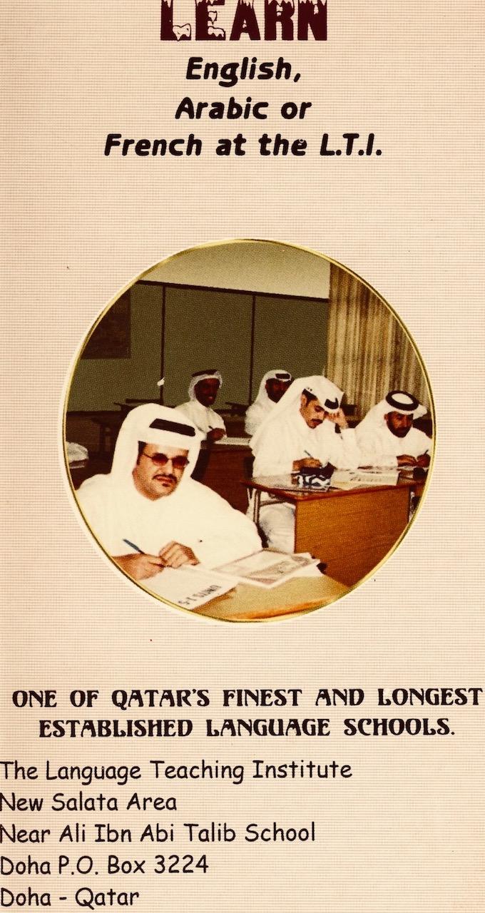 The Language Institute Doha.