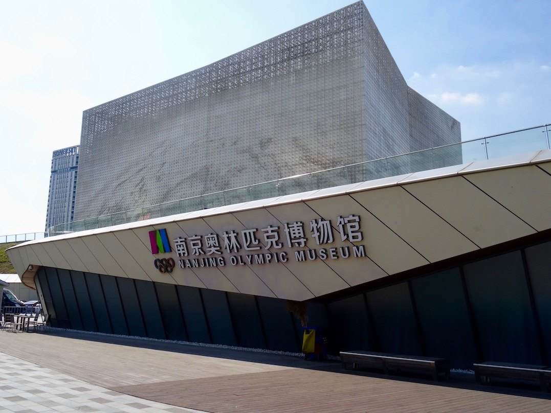 Visit The Olympic Museum Nanjing.