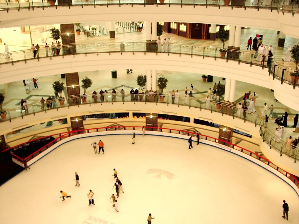 Winter Wonderland Ice rink City Center Doha.