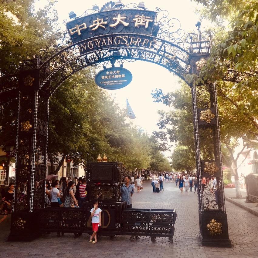 Zhongyang Pedestrian Street Harbin China.