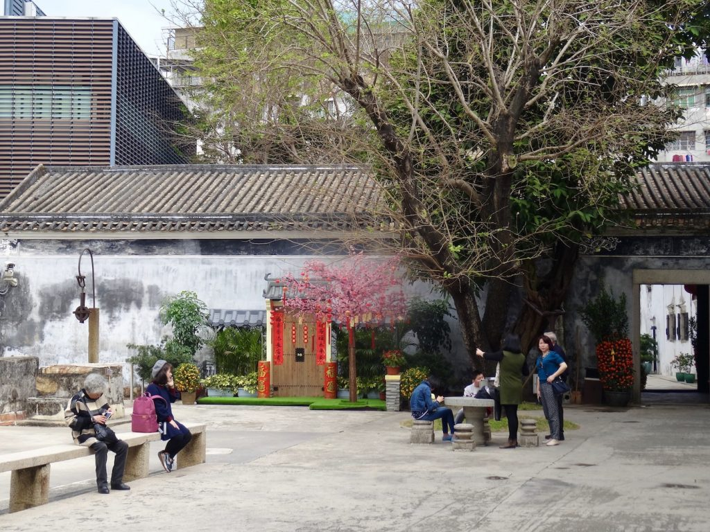 Courtyard Mandarin's House Macau.
