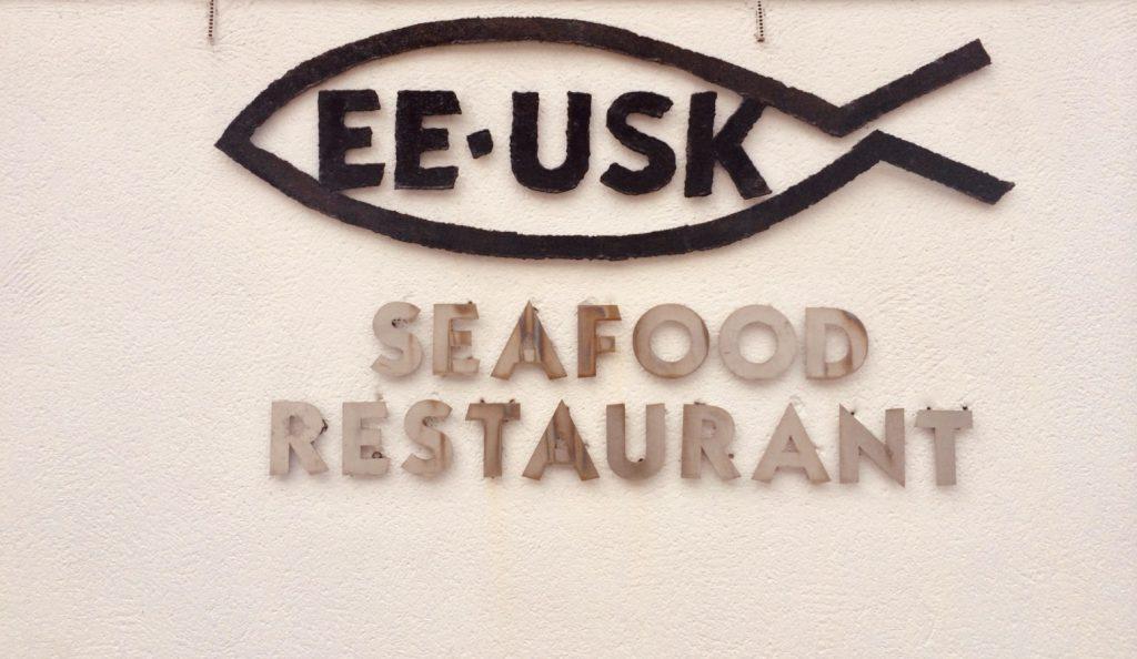Ee-usk Seafood Restaurant Oban Scotland.