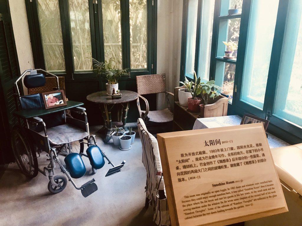 Inside Ba Jin House Shanghai.