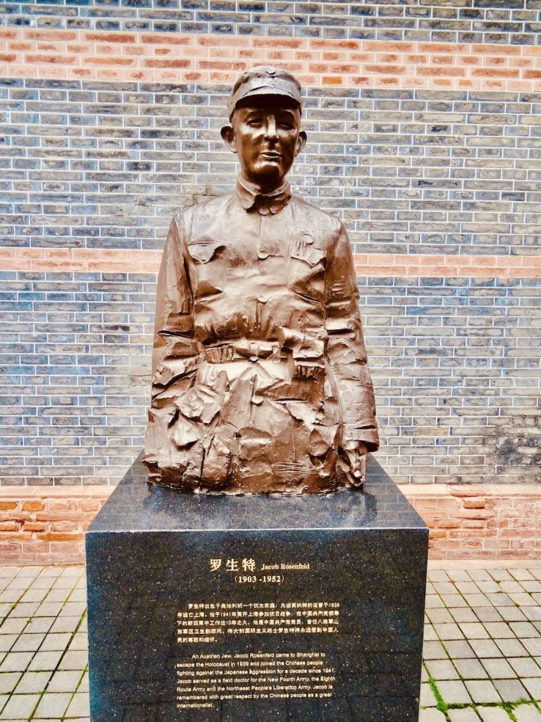 Jacob Rosenfeld Statue Shanghai Jewish Refugees Museum
