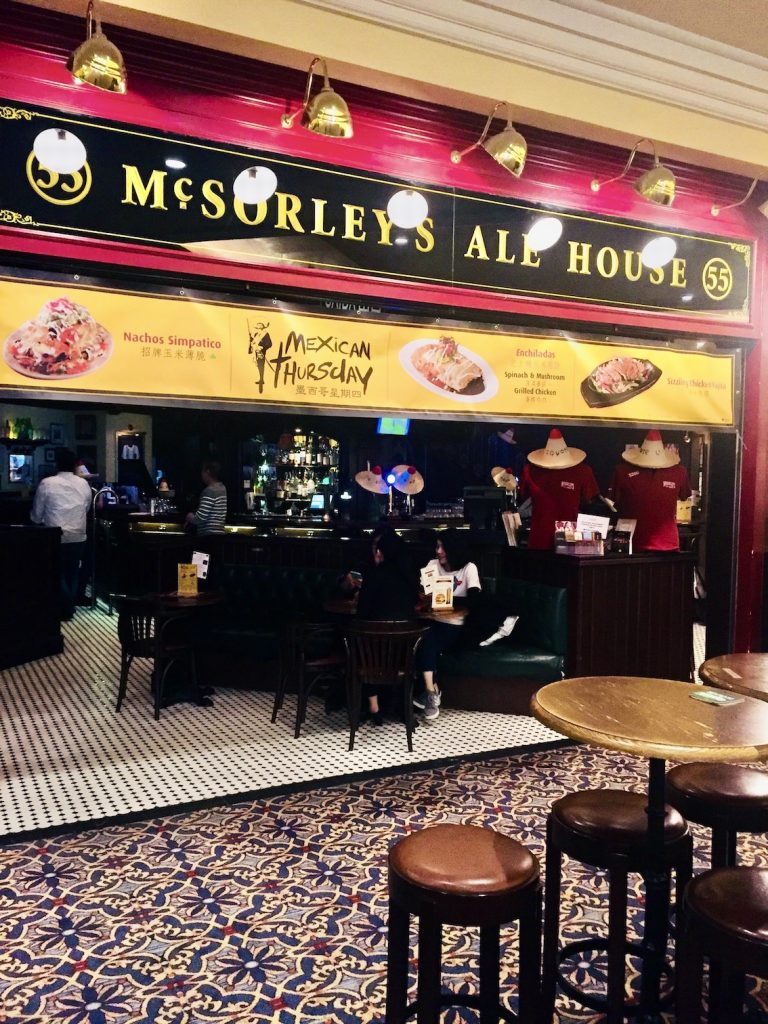 McSorley's Ale House The Venetian Macau.