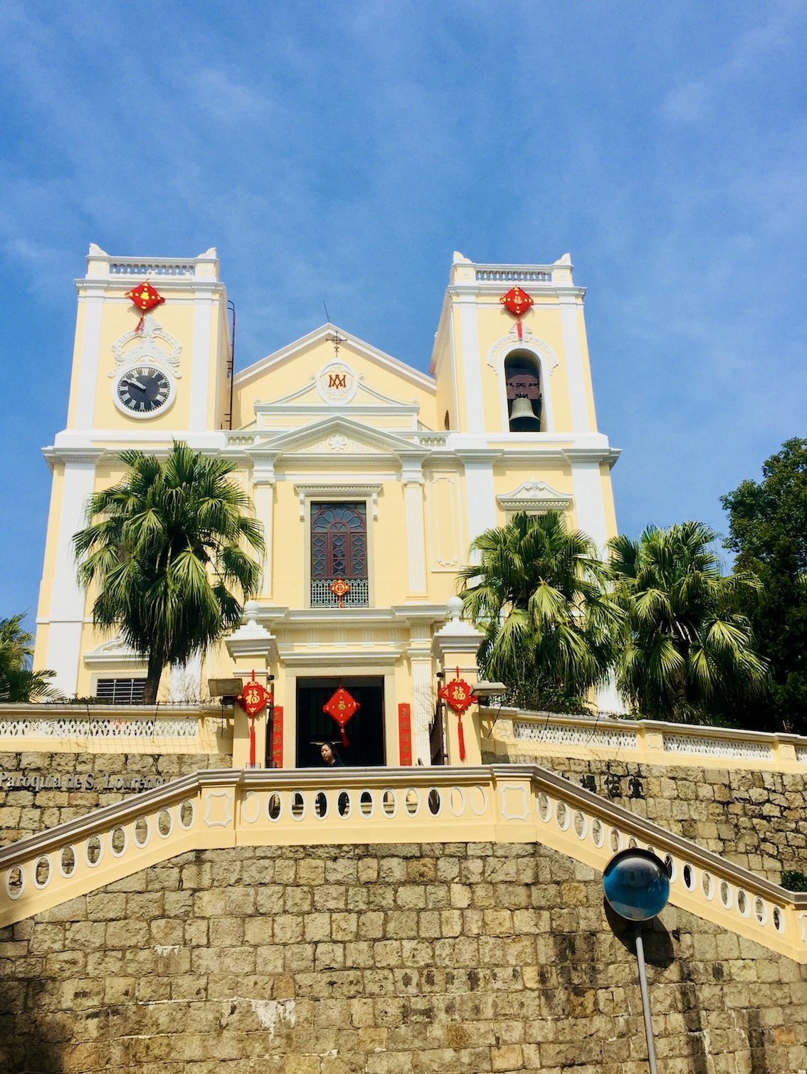 Saint Lawrence's Church Macau.