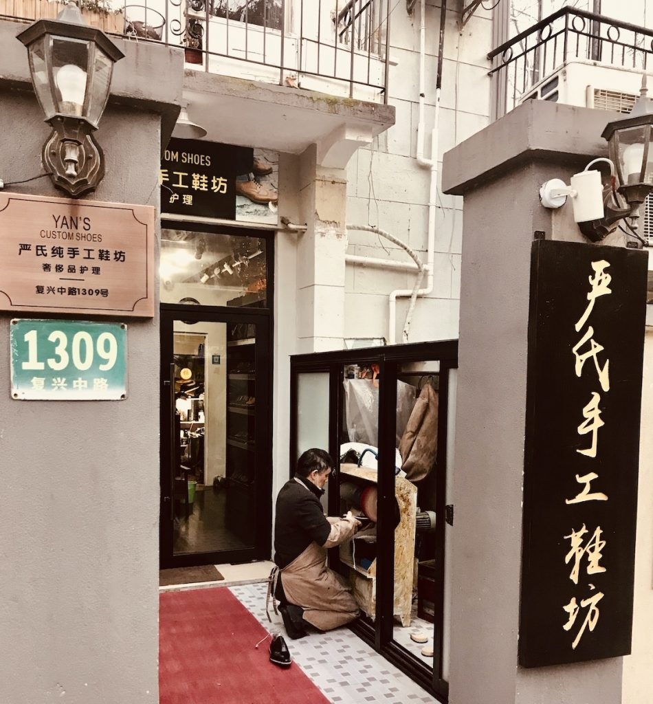 Yan's Custom Shoes French Concession Shanghai.