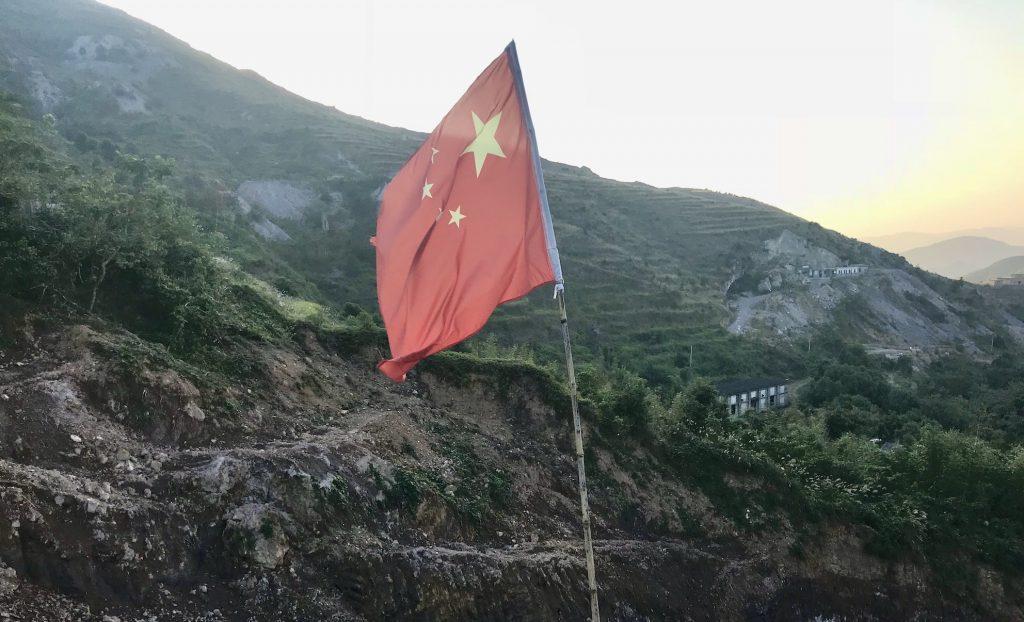 Chinese flag Fudewan Mountain Cangnan County