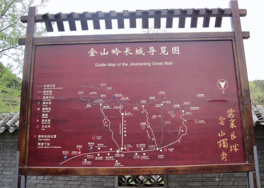 Jinshanling Great Wall hiking map.