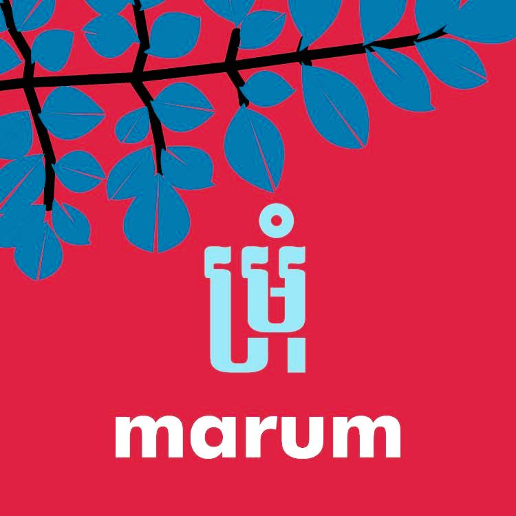 Marum Restaurant Siem Reap.