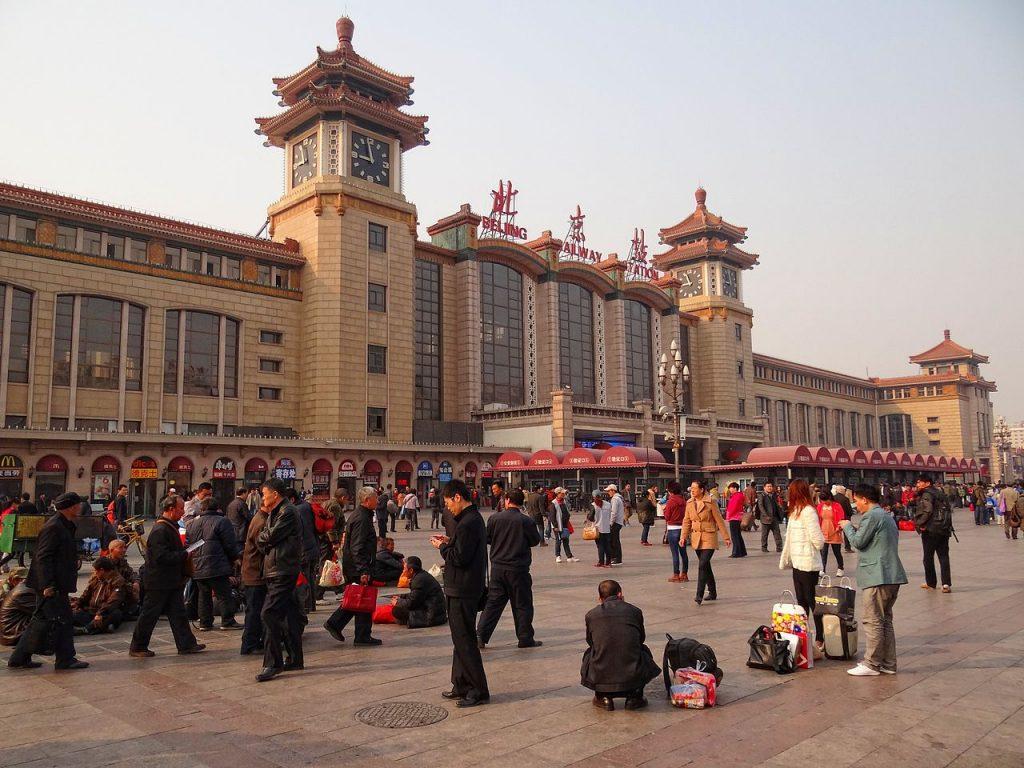 Beijing Railway Station.